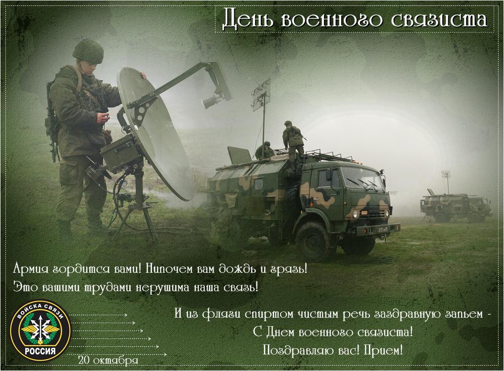 вариант для тост на день российской армии мужское термобелье