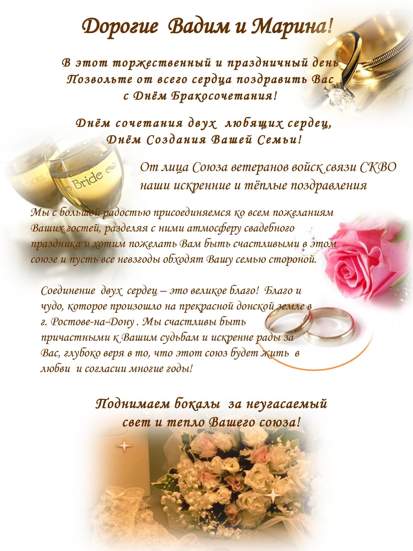 Рифматор стихи и поздравления с днем рождения 28
